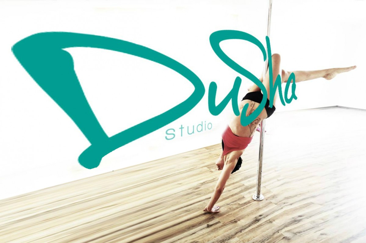 Pole Dance – DuSha studio